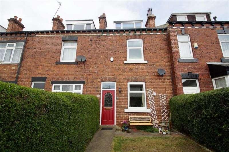 2 Bedrooms Terraced House for sale in Cross Green Lane, Leeds