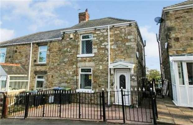 2 Bedrooms Semi Detached House for sale in Jubilee Terrace, Tantobie, Stanley, Durham