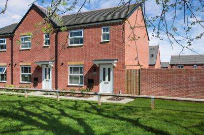 3 Bedrooms End Of Terrace House for sale in Beake Avenue, Coventry, West Midlands, England