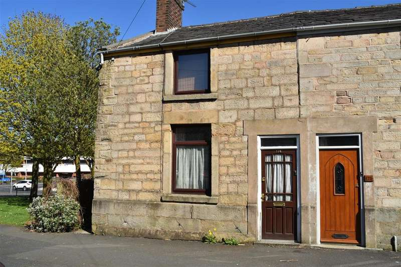 2 Bedrooms End Of Terrace House for sale in Water Street, Chorley