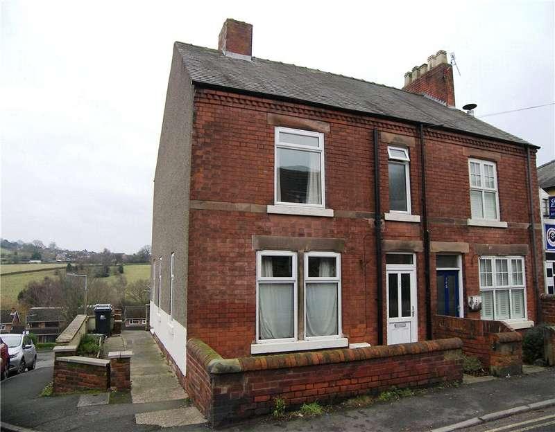 2 Bedrooms End Of Terrace House for sale in Nottingham Road, Belper, Derbyshire, DE56