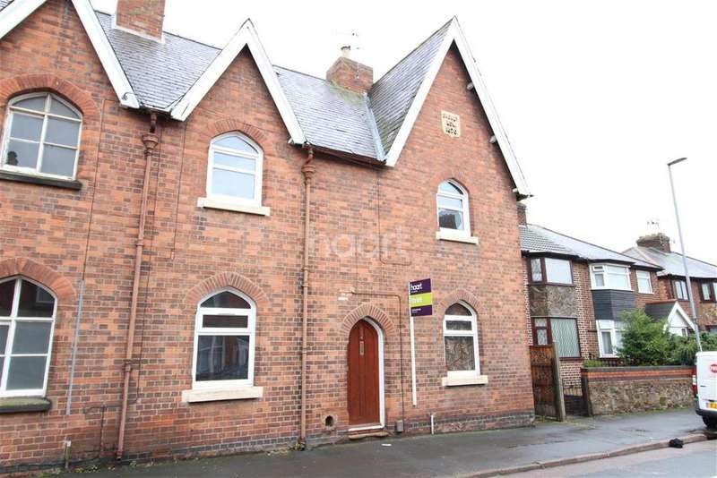 5 Bedrooms End Of Terrace House for rent in Melton Road, Thurmaston