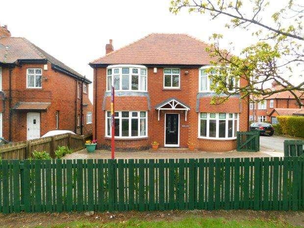 4 Bedrooms Detached House for sale in MOORLANDS, MOOR EDGE, CROSSGATE MOOR, DURHAM CITY