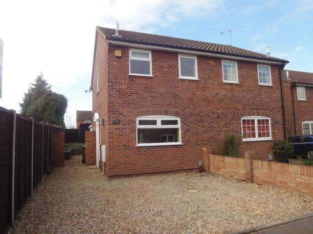 2 Bedrooms Semi Detached House for sale in Buzzard Road, Luton, Bedfordshire, LU4 0UF