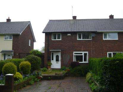 3 Bedrooms Semi Detached House for sale in Fox Close, St Neots, Cambridgeshire