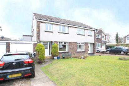 3 Bedrooms Semi Detached House for sale in Killoch Way, Girdle Toll, Irvine, North Ayrshire