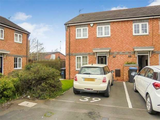 3 Bedrooms End Of Terrace House for sale in Aidan Court, Middlesbrough, North Yorkshire