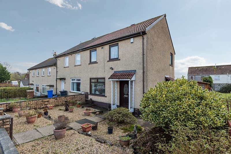 2 Bedrooms End Of Terrace House for sale in High Street, Kilbirnie, North Ayrshire, KA25 7EX