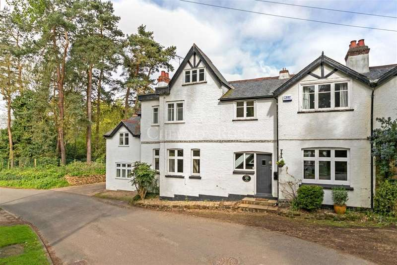5 Bedrooms Village House for sale in Bow Brickhill