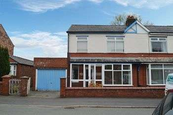 3 Bedrooms Semi Detached House for sale in Great Acre, Whelley, Wigan WN1 3NR