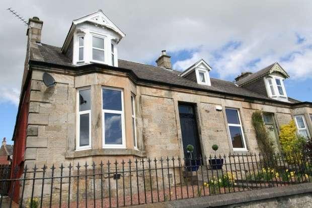 3 Bedrooms Semi Detached House for sale in School Lane, Carluke, ML8