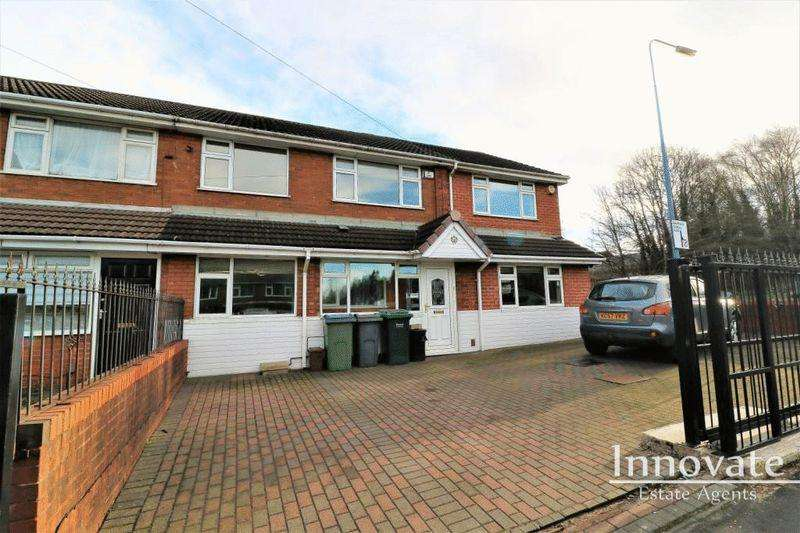 5 Bedrooms End Of Terrace House for sale in Cartwright Gardens, Oldbury