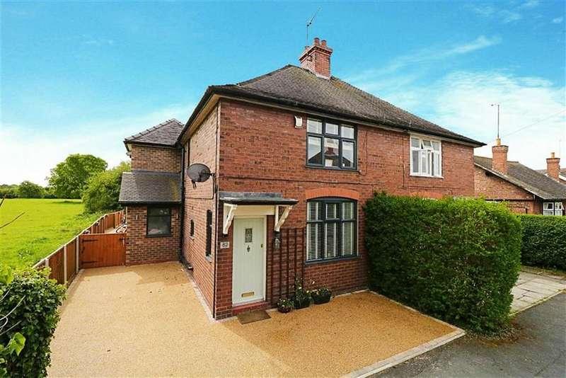 3 Bedrooms Semi Detached House for sale in Moorfields, Willaston, Nantwich