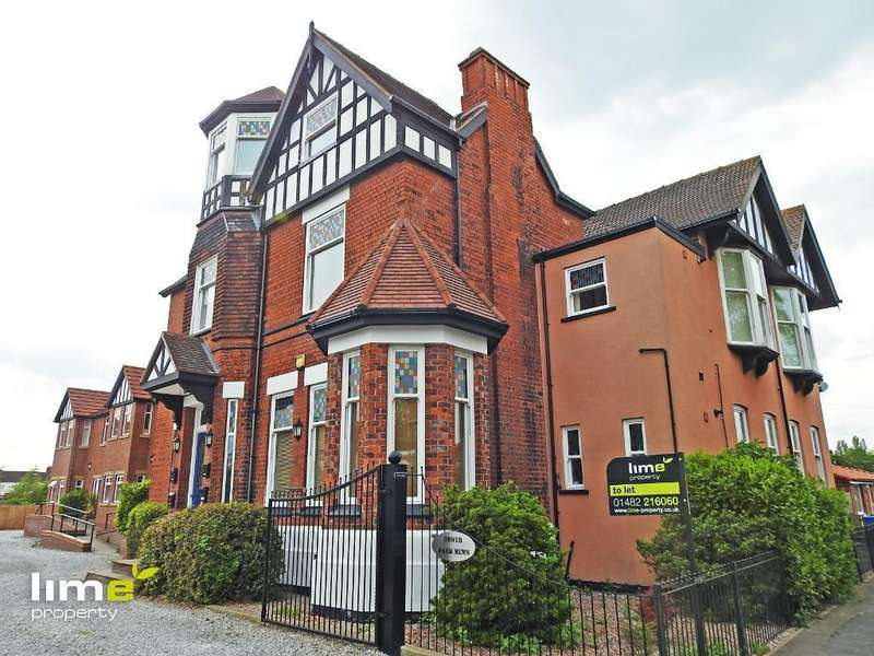 2 Bedrooms Apartment Flat for rent in Tower Park Mews, Holderness Road, Hull, HU8 9BX