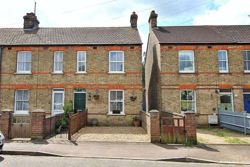 3 Bedrooms End Of Terrace House for sale in Sun Street, Biggleswade