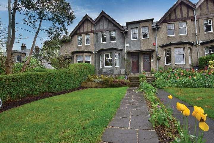 3 Bedrooms Terraced House for sale in 75 Maxwell Avenue, Bearsden, G61 1PB