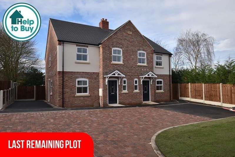4 Bedrooms Detached House for sale in Old Forge Close, Kegworth