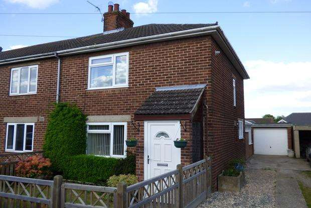 3 Bedrooms End Of Terrace House for sale in Mount Pleasant Avenue, Louth, LN11