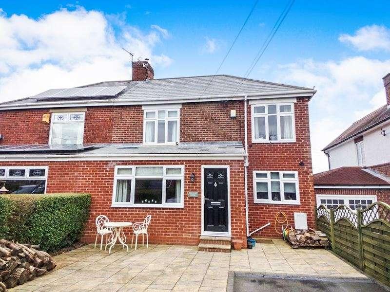 3 Bedrooms Property for sale in Nedderton, Nedderton Village, Bedlington, Northumberland, NE22 6AT