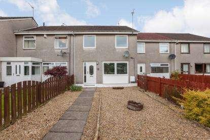 3 Bedrooms Terraced House for sale in Birkenshaw Way, Paisley