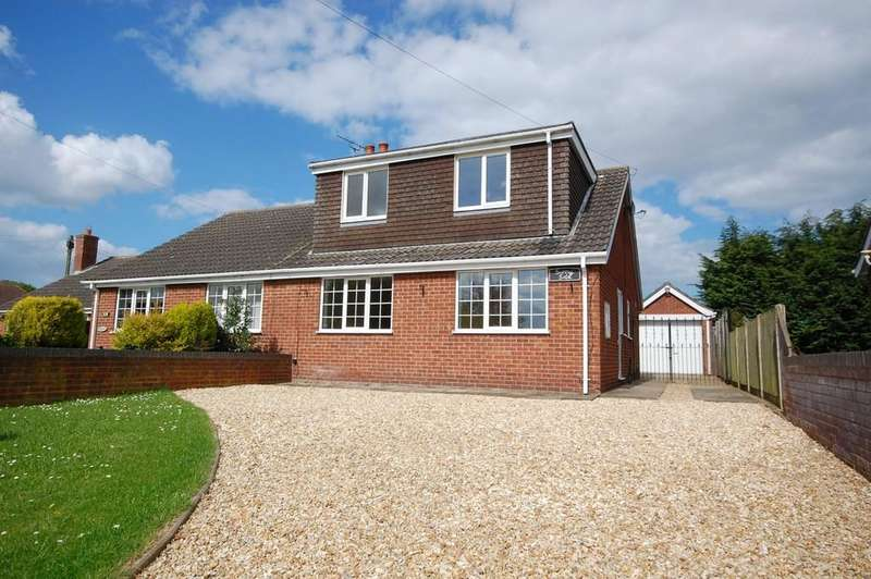 4 Bedrooms Semi Detached House for sale in Sunnyside, High Street, Grainthorpe, LN11