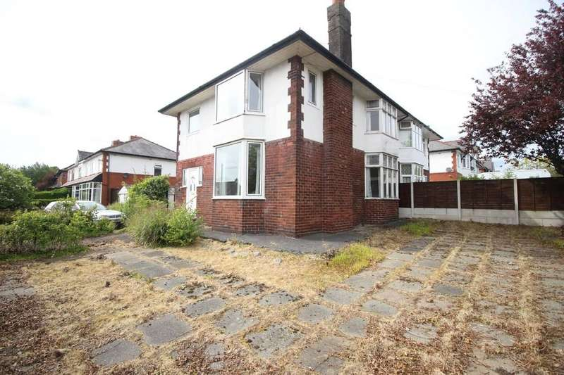 3 Bedrooms Semi Detached House for sale in Pope Lane, Penwortham
