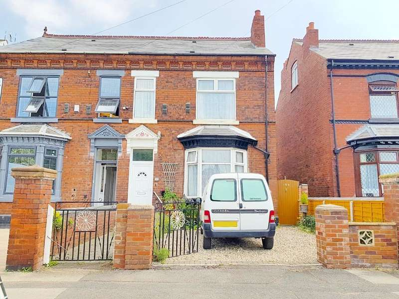 5 Bedrooms Semi Detached House for sale in CHURCH VALE, WEST BROMWICH, WEST MIDLANDS, B71 4DR
