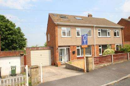 3 Bedrooms Semi Detached House for sale in Crockerne Drive, Pill, Bristol