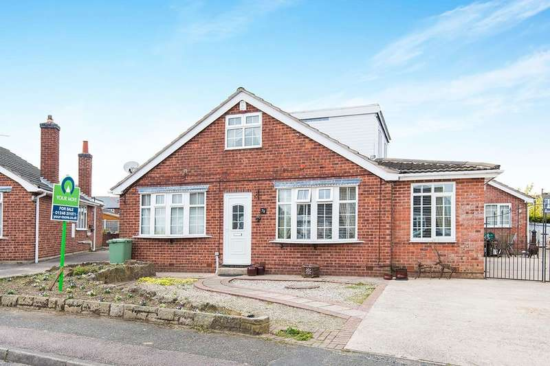 4 Bedrooms Detached House for sale in Elvaston Road, North Wingfield, Chesterfield, S42