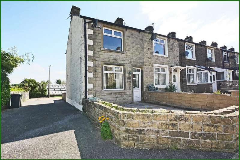 2 Bedrooms End Of Terrace House for sale in 1 South Avenue, Barnoldswick BB18 6DJ
