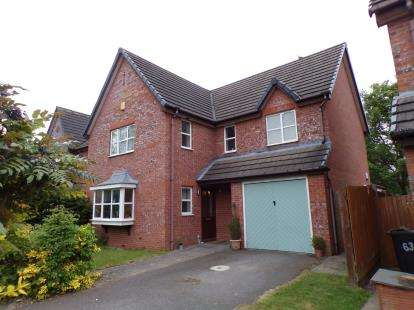 5 Bedrooms Detached House for sale in Foxes Meadow, Birmingham, West Midlands