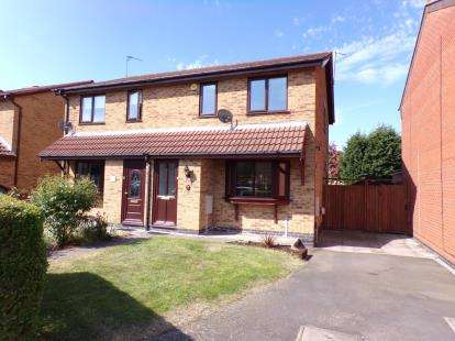 3 Bedrooms Semi Detached House for sale in Willow Walk, Syston, Leicester, Leicestershire