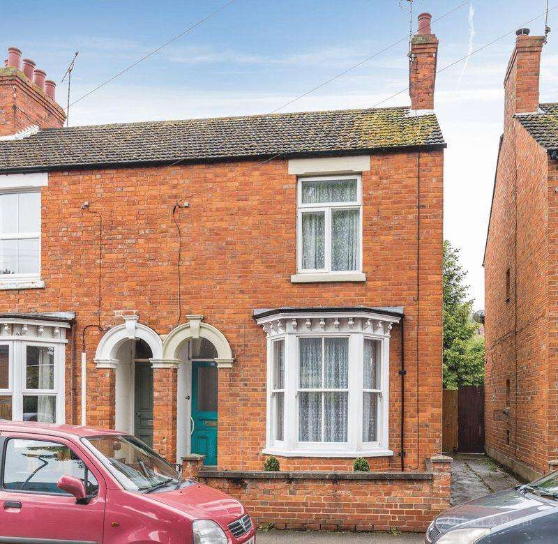 3 Bedrooms End Of Terrace House for sale in Broad Street, Newport Pagnell