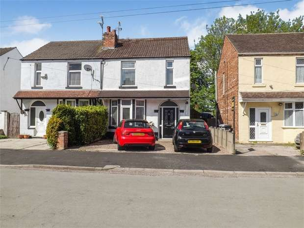 3 Bedrooms Semi Detached House for sale in Stoneley Avenue, Crewe, Cheshire