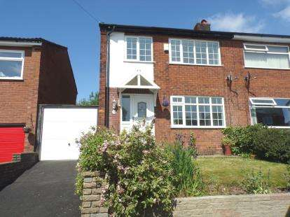 3 Bedrooms Semi Detached House for sale in Brookfield Avenue, Offerton, Stockport, Cheshire
