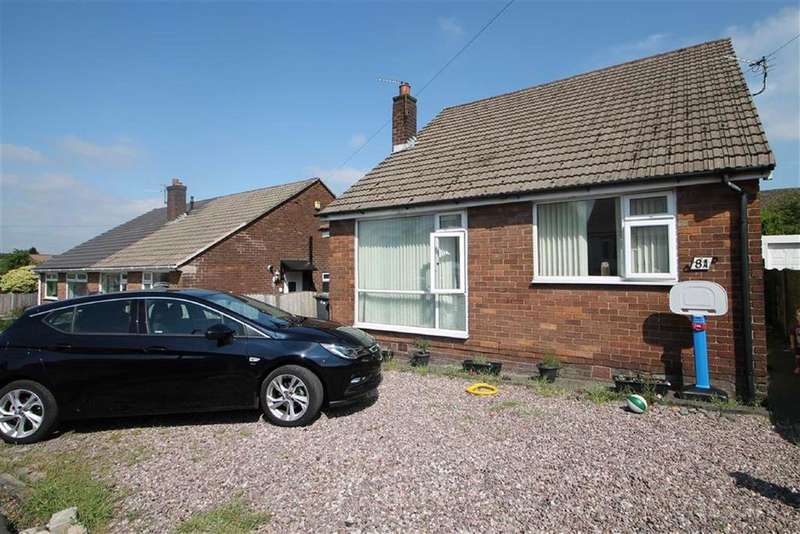 4 Bedrooms Detached House for sale in Worcester Road, Wardley Swinton Manchester