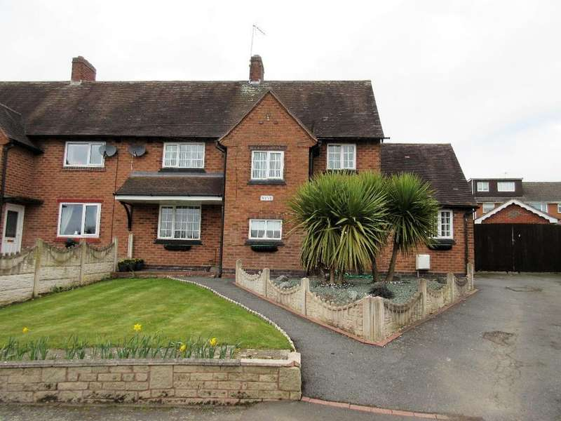 3 Bedrooms Semi Detached House for sale in Houndsfield Close, Hollywood, B47