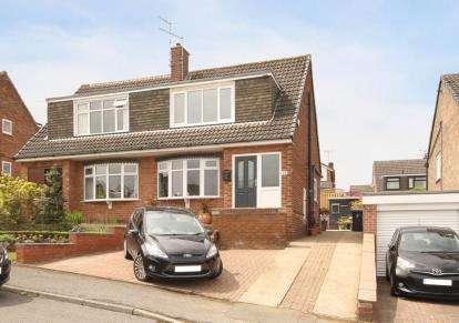 3 Bedrooms Semi Detached House for sale in Hillside Avenue, Dronfield, Derbyshire