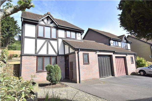 3 Bedrooms Link Detached House for sale in Palmers Close, Barrs Court, BS30 7SD
