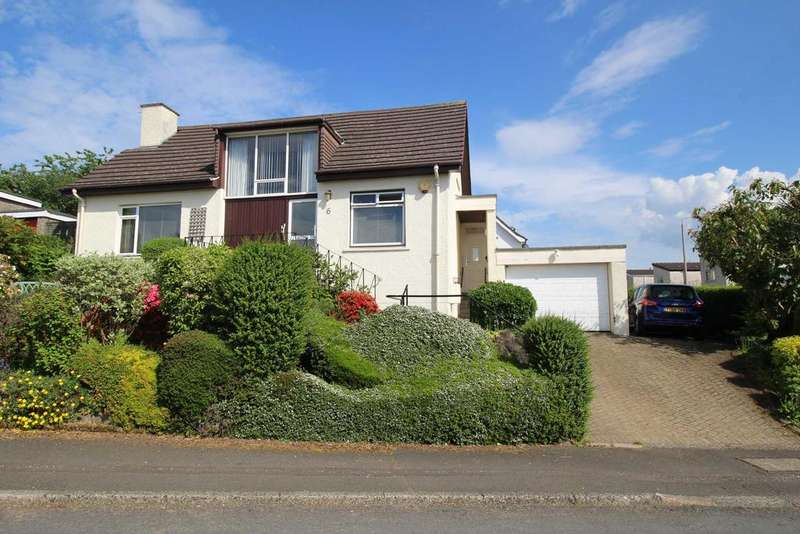 3 Bedrooms Terraced House for sale in 6 McPherson Drive, GOUROCK, PA19 1LJ