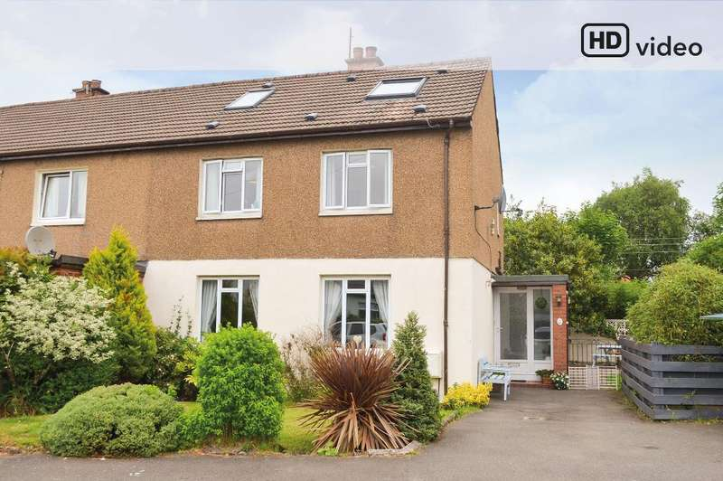 5 Bedrooms End Of Terrace House for sale in Eastwood Lane, Helensburgh, Argyll Bute, G84 7AT