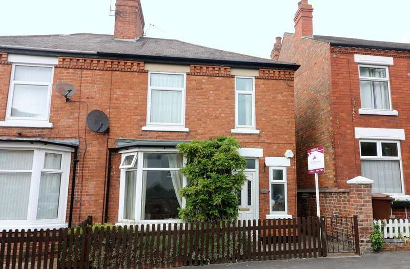 2 Bedrooms Semi Detached House for sale in Bayswater Road, Melton Mowbray, LE13 1PY