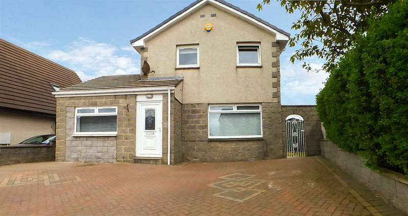 4 Bedrooms Detached House for sale in Clashfarquhar Crescent, Portlethen, Aberdeen