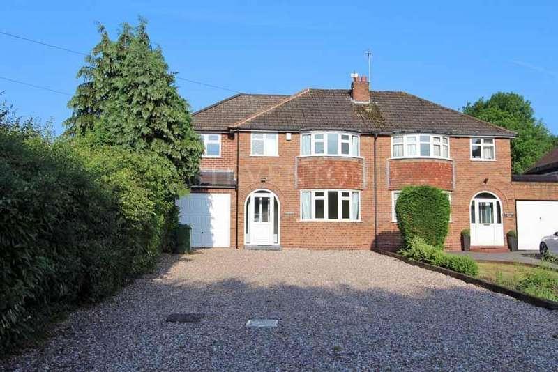 4 Bedrooms Semi Detached House for sale in Rosegarth, Radford Lane, Lower Penn, Wolverhampton, WV3