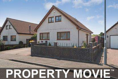 5 Bedrooms Detached House for sale in Balmoral Wynd, Stewarton