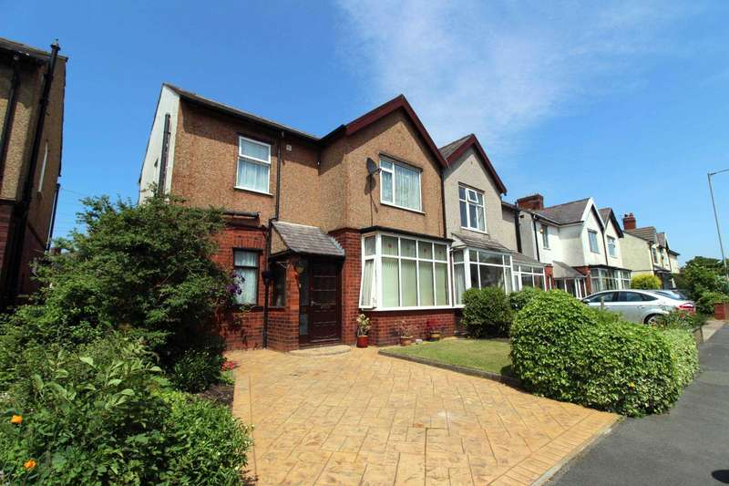 3 Bedrooms Semi Detached House for sale in Whitecroft Road, Heaton