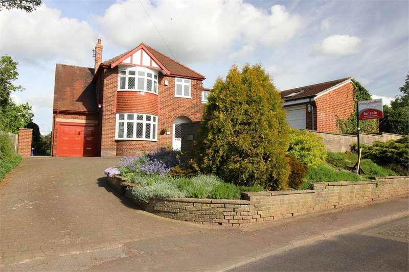 4 Bedrooms Detached House for sale in Main Street, Ulley, Sheffield, South Yorkshire