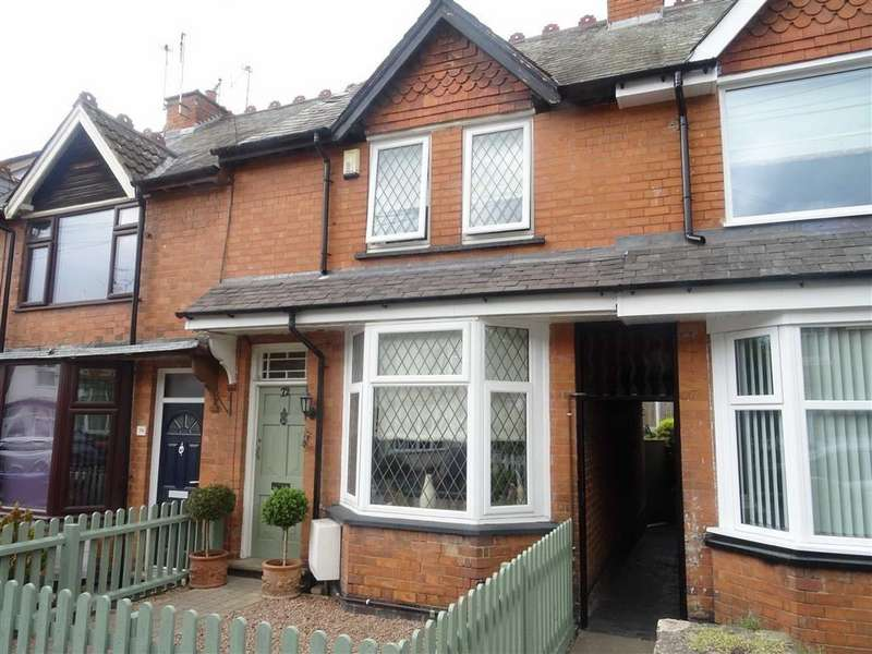 3 Bedrooms Terraced House for sale in Clarendon Road, Hinckley
