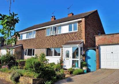 3 Bedrooms Semi Detached House for sale in Olive Gardens, Alveston, Bristol