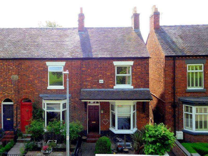 2 Bedrooms End Of Terrace House for sale in Park View, Nantwich